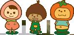 桃ちゃん 栗くん 柿さん