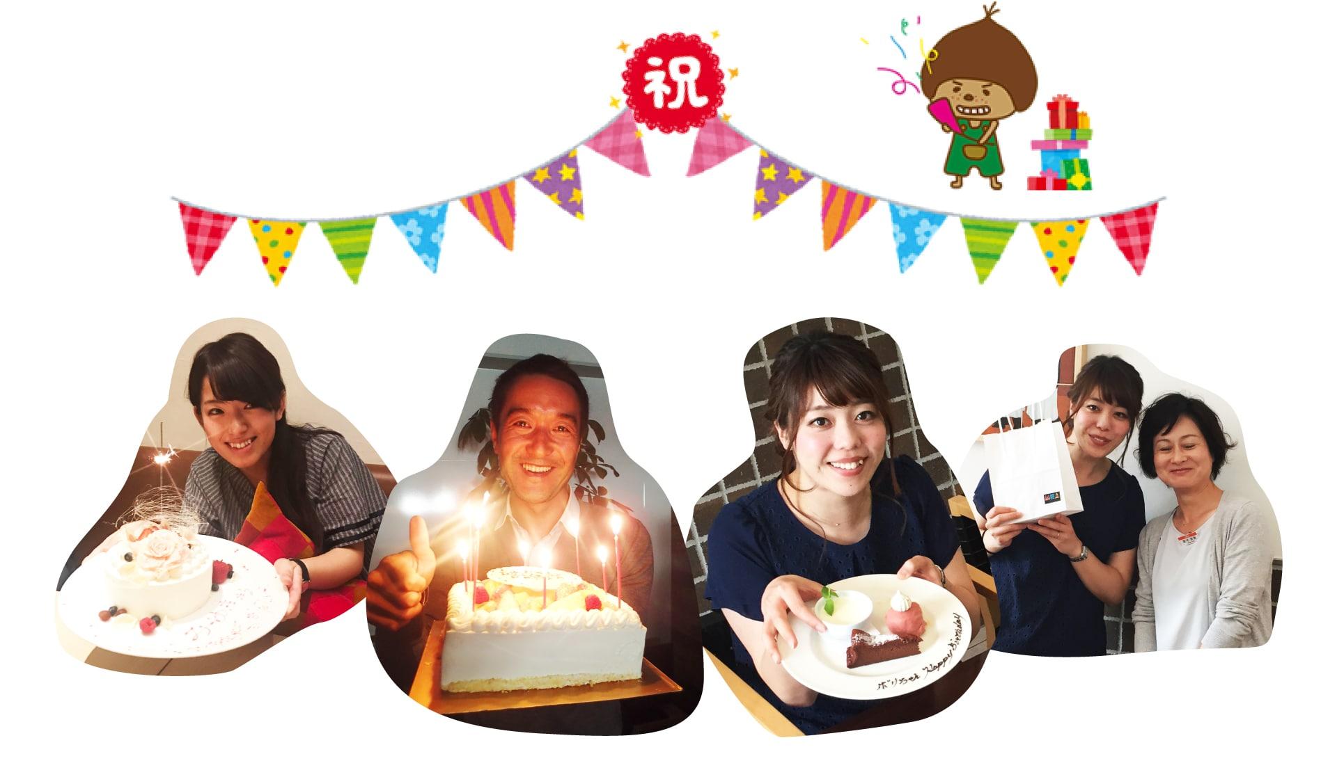 みんなで誕生日をお祝いしています☆